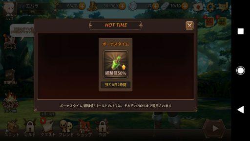 Screenshot_20181014-213919