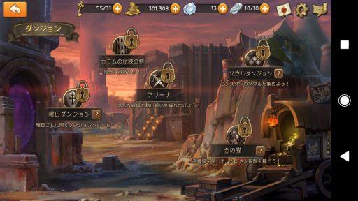 Screenshot_20181014-213950