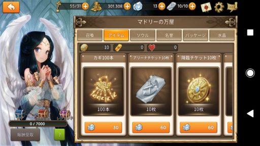 Screenshot_20181014-214000