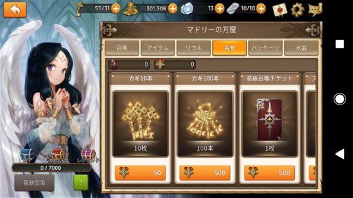 Screenshot_20181014-214003