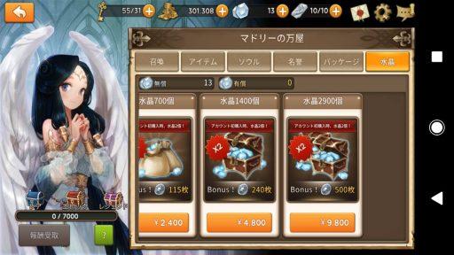 Screenshot_20181014-214014