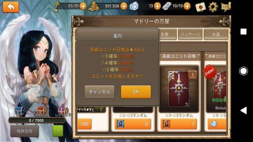 Screenshot_20181014-214031