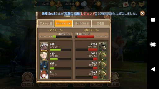 Screenshot_20181014-214236