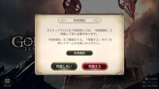 Screenshot_20181021-012952