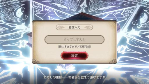 Screenshot_20181021-013102