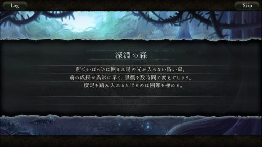Screenshot_20181021-013140