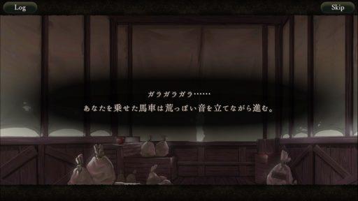 Screenshot_20181021-013203