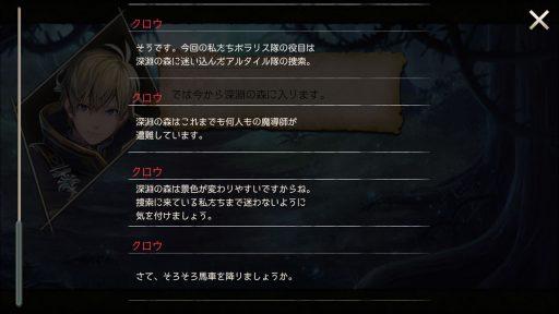 Screenshot_20181021-013230