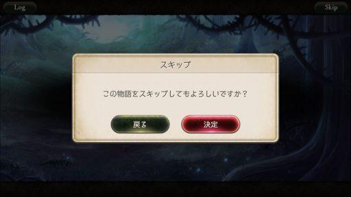 Screenshot_20181021-014530