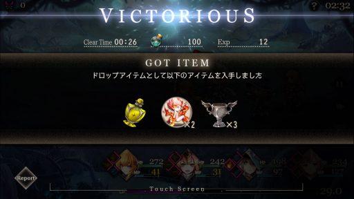 Screenshot_20181021-020731