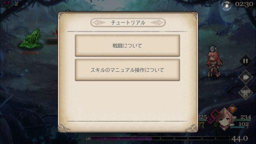 Screenshot_20181021-020823