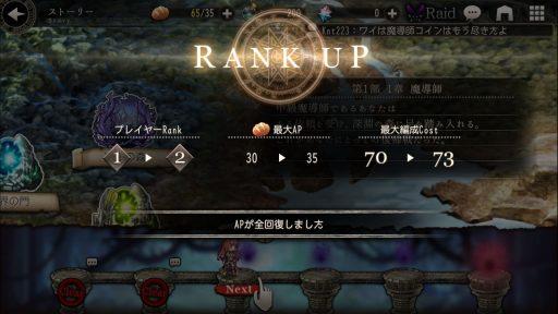 Screenshot_20181021-020848