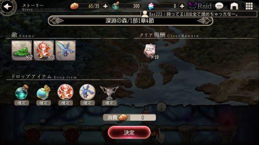 Screenshot_20181021-020958