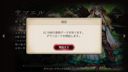 Screenshot_20181021-021302