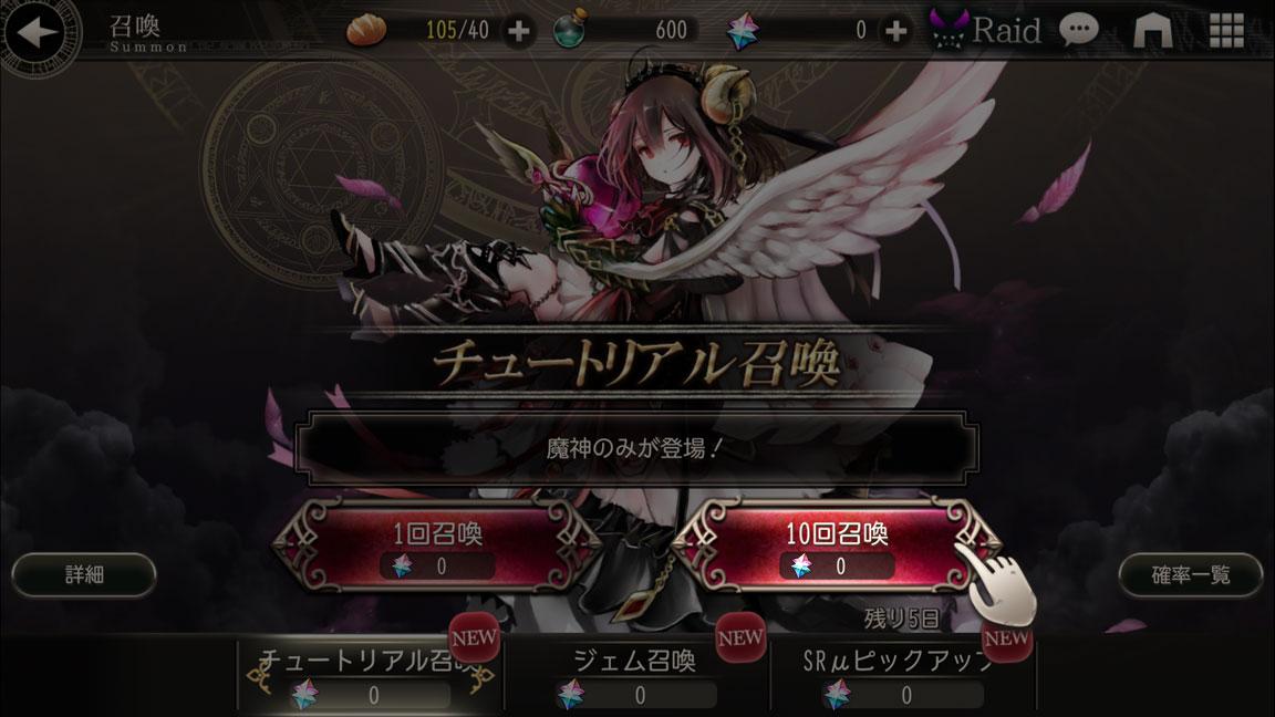 Screenshot_20181021-021651