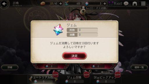 Screenshot_20181021-021654