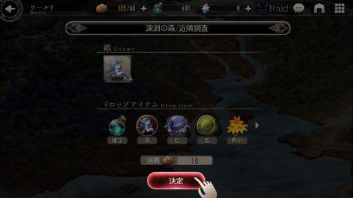 Screenshot_20181021-021804