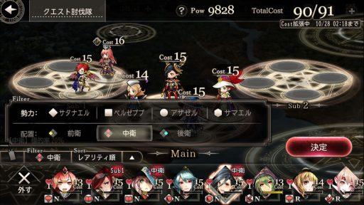 Screenshot_20181021-022003