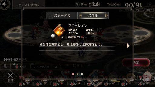 Screenshot_20181021-022014