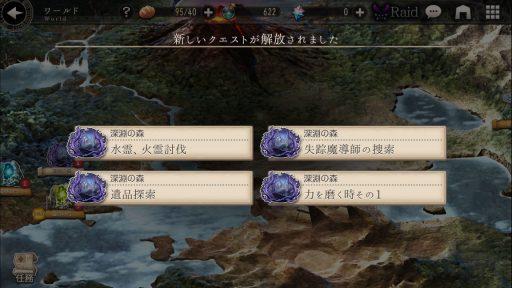 Screenshot_20181021-022131