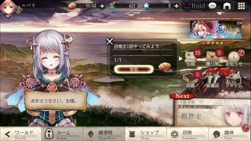 Screenshot_20181021-022211