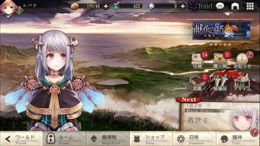 Screenshot_20181021-022222