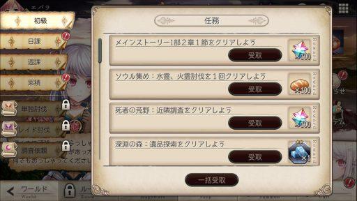 Screenshot_20181021-220959