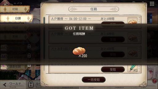 Screenshot_20181021-221006
