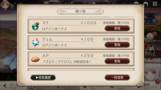 Screenshot_20181021-221030