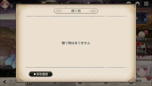 Screenshot_20181021-221038