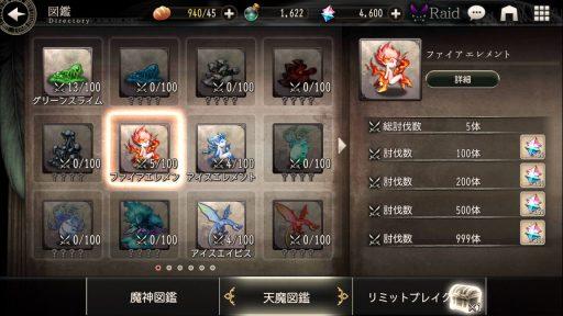 Screenshot_20181021-221133