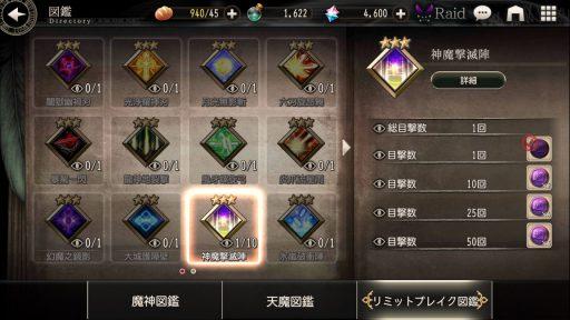 Screenshot_20181021-221145