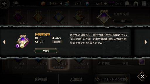 Screenshot_20181021-221149