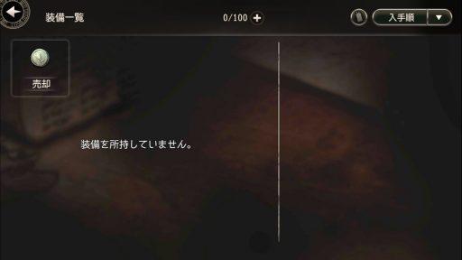 Screenshot_20181021-221200