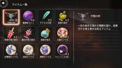 Screenshot_20181021-221205