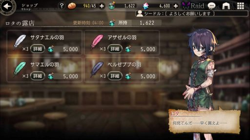Screenshot_20181021-221257