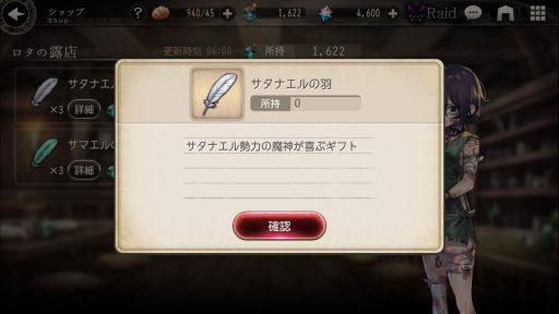 Screenshot_20181021-221301