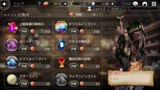 Screenshot_20181021-221324