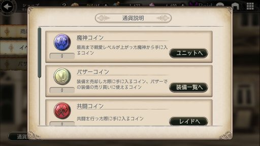 Screenshot_20181021-221328