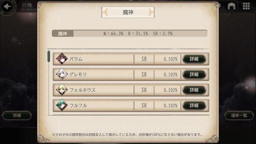Screenshot_20181021-221351