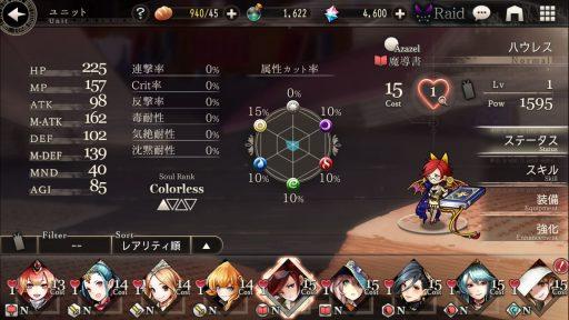 Screenshot_20181021-221433