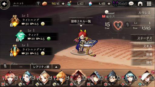 Screenshot_20181021-221437