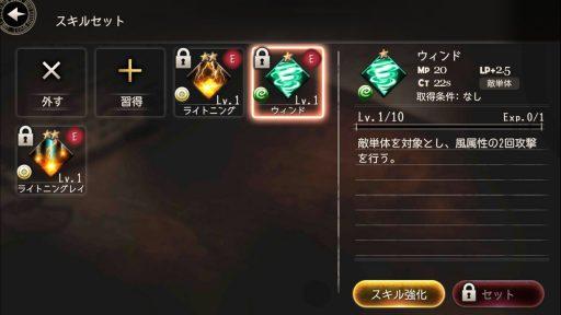 Screenshot_20181021-221441