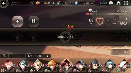 Screenshot_20181021-221445