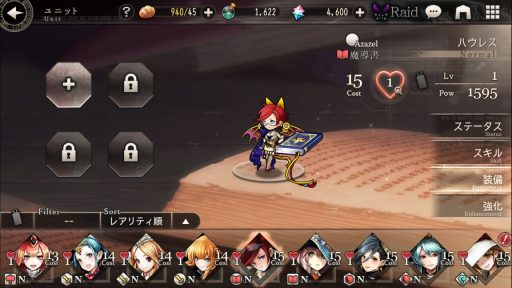 Screenshot_20181021-221449