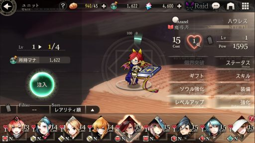 Screenshot_20181021-221457