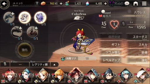 Screenshot_20181021-221505