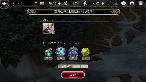 Screenshot_20181021-221629