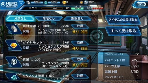 Screenshot_20181021-223645