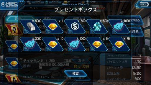 Screenshot_20181021-223656